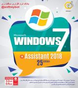 Gerdoo Windows 7 + Assistant 25 Edition 1DVD9