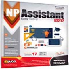 NP Assistant 2017 - 2DVD9