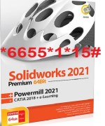 SolidWorks Premium 2021+Powermill 2021+Catia 2018+E-Learning 64bit
