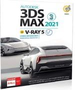 Autodesk 3DS Max 2021 + V-Ray 5 + Lynda 3ds Max 2021 Essential