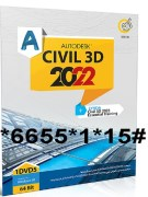 Autodesk Civil 3D 2022 + Lynda Civil 3d 2021 Essential Training 64-bit